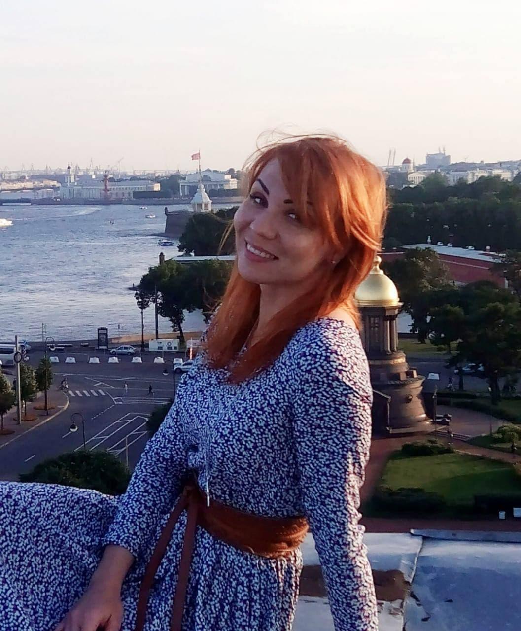 Савостьянова Надежда
